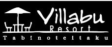 たびの邸宅 ヴィラブリゾートは、宮古空港から車で約20分、伊良部島のオーシャンフロントに建つ沖縄初のオールヴィラリゾートホテルです。 / ヴィラブリゾート【公式】 | VillabuResort | 沖縄伊良部島のリゾートホテル